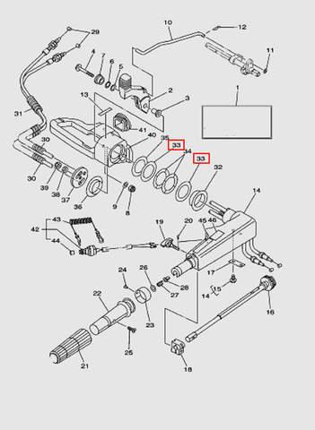 Шайба румпеля для лодочного мотора T40 Sea-PRO (14-33)