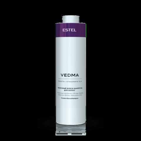 Молочный блеск-шампунь VEDMA by ESTEL, 1000 мл