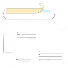 Конверт Ecopost С5 80 г/кв.м Куда-Кому белый стрип (1000 штук в упаковке)