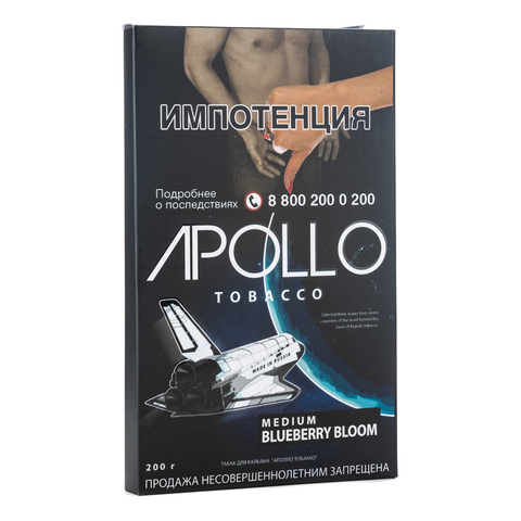 Табак Apollo Blueberry Bloom (черника) 200 г