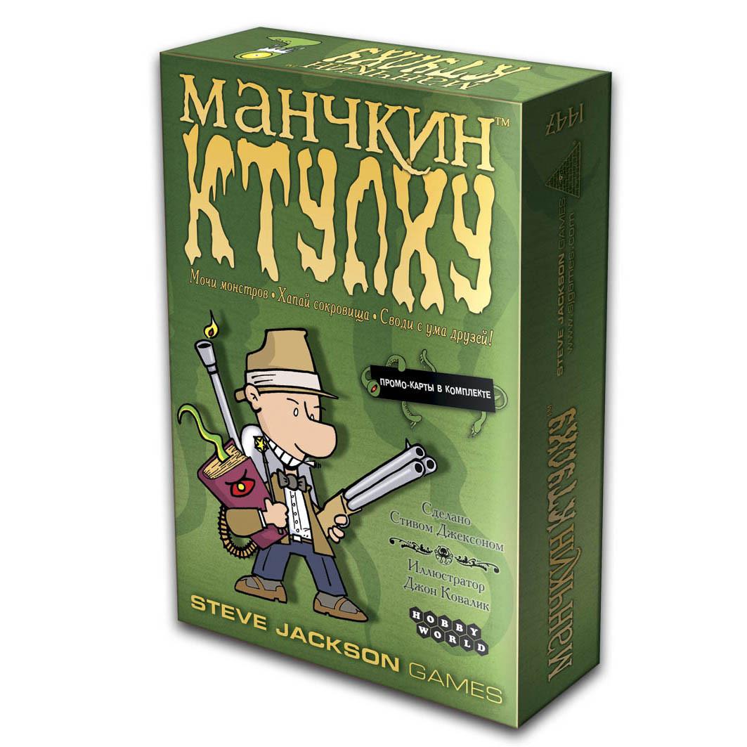 Настольная игра Манчкин Ктулху (2-е рус. изд.)