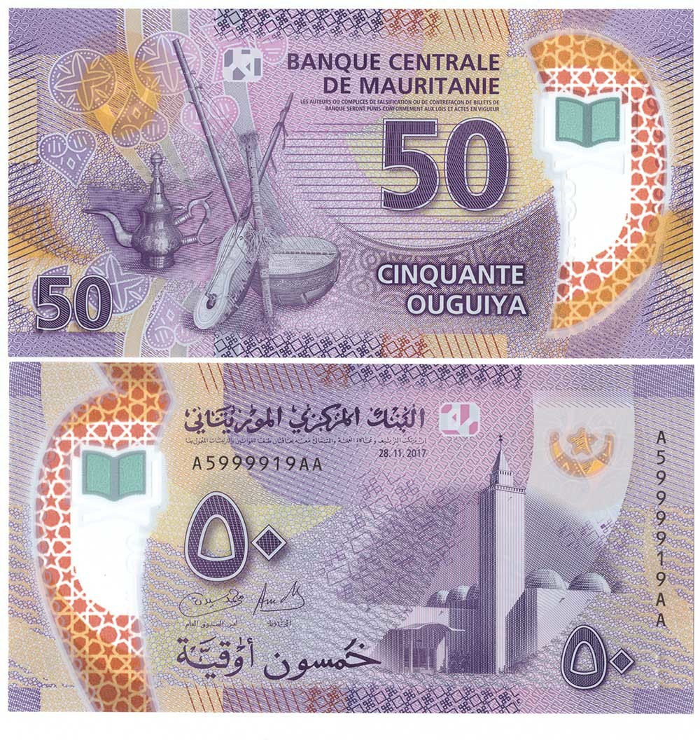 Банкнота 50 угия 2017 год. Мавритания. UNC