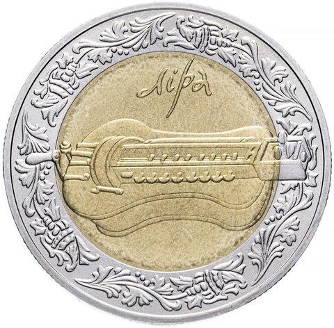 """5 гривен """"Лира"""" 2004 год"""