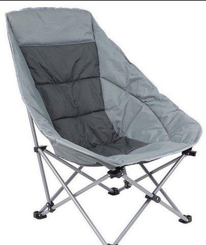 Кресло складное GoGarden Levante 70644