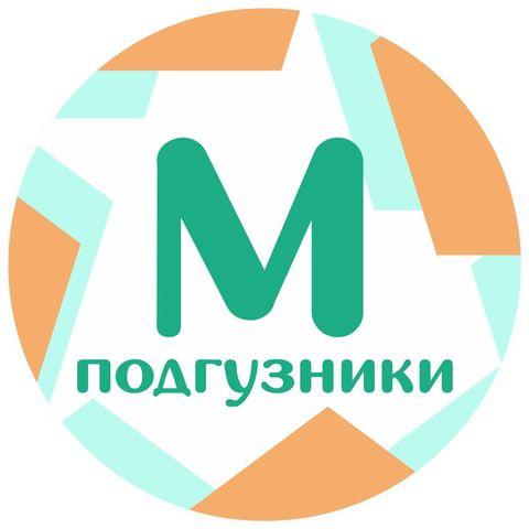 Тестовый комплект подгузников M