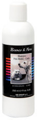 Шампунь для средней и короткой шерсти 250 мл, ISB Black&White