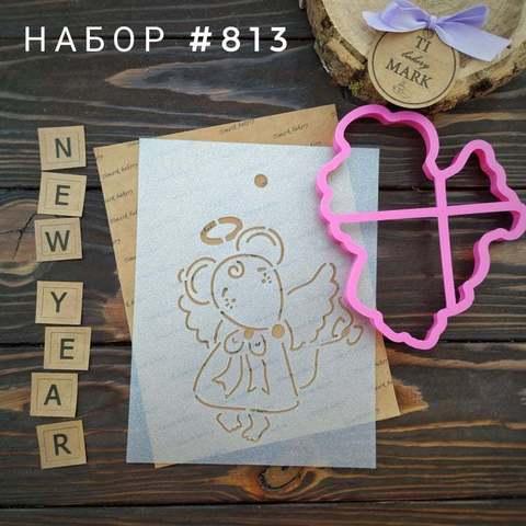 Набор №813 - Мышка ангелочек