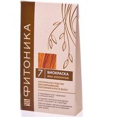 Краска для волос цвет Ярко - золотистый 30 гр.