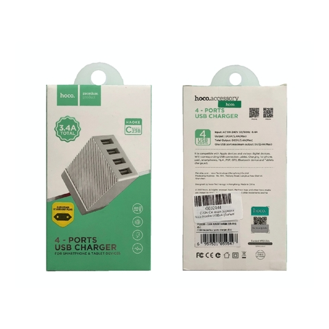Купить сетевое зарядное устройство Hoco C23B