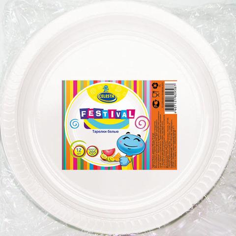 Тарелки одноразовые Celesta 20,5см 12шт белые,ПП