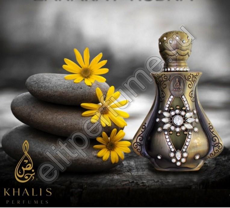 Пробник для Zaharat Hubna Захарат Хубна 1 мл арабские масляные духи от Халис Khalis Perfumes