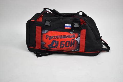 Сумка-рюкзак