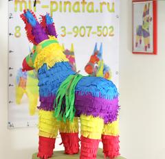 Классическая пиньята Лама Купить пиньята в Москве . Закажи пиньяту в Санкт- Петербурге   С картонными вставками