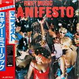 Roxy Music / Manifesto (LP)