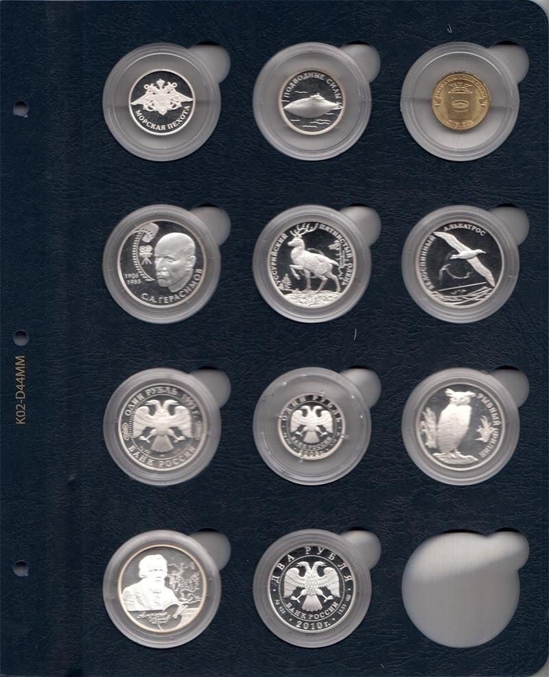 Лист для 12 монет в капсулах 39 мм (синий) без монет и капсул