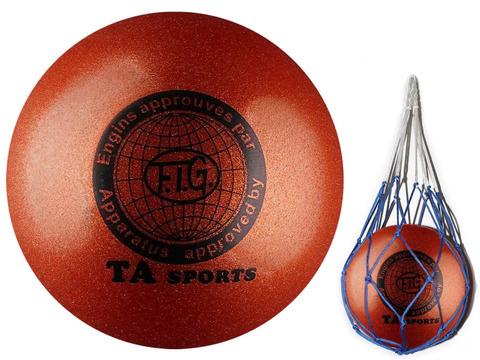 Мяч для художественной гимнастики. Диаметр 19 см. Цвет красный имитация