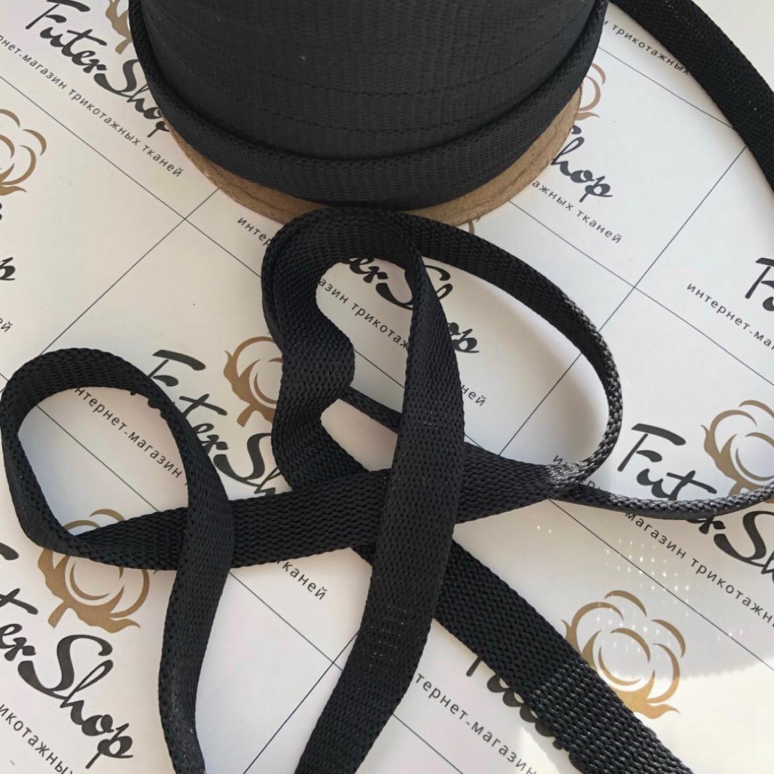 Шнур плоский полиэфирный Белый / Чёрный  ширина 12 -15 мм