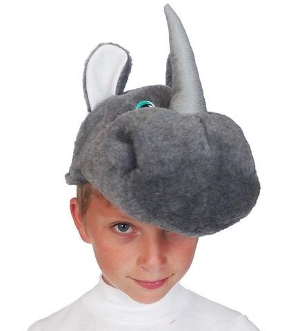 Карнавальная шапочка Носорога