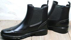 Черные резиновые сапоги женские короткие W9072Black.