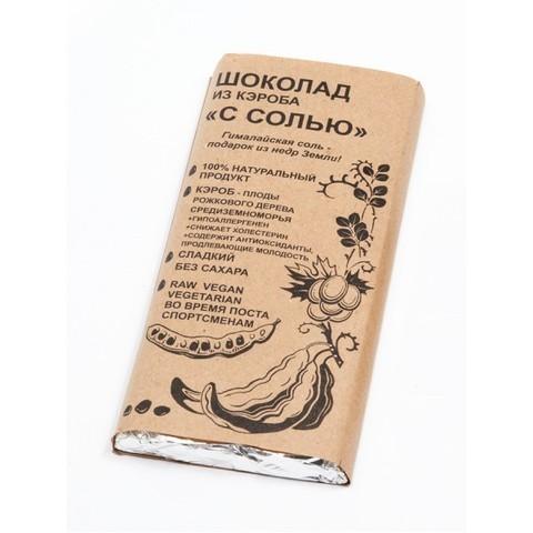 Шоколад из кэроба с Солью 100г БК Урожай
