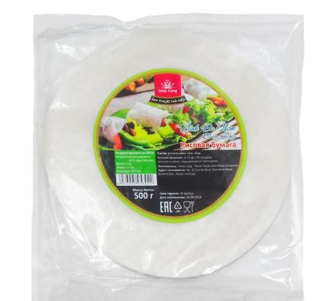 Рисовая бумага 22см Hiep Long, Вьетнам, 500гр