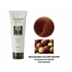 Маникюр для волос Gain Cosmetics натурально-коричневый  220 гр