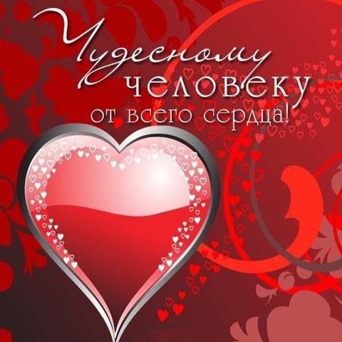Печать на сахарной бумаге, День Влюбленных 11