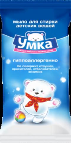 Детское мыло для стирки детских вещей Умка, 100Г