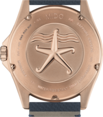 Часы мужские Mido M026.430.36.041.00 Ocean Star Captain