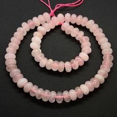 Бусина кварц розовый рондель гладкий 10х6 мм