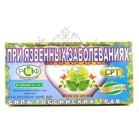 Фитосанитарная сила русские травы N36 язвенная болезнь 1,5 N20, ф / п
