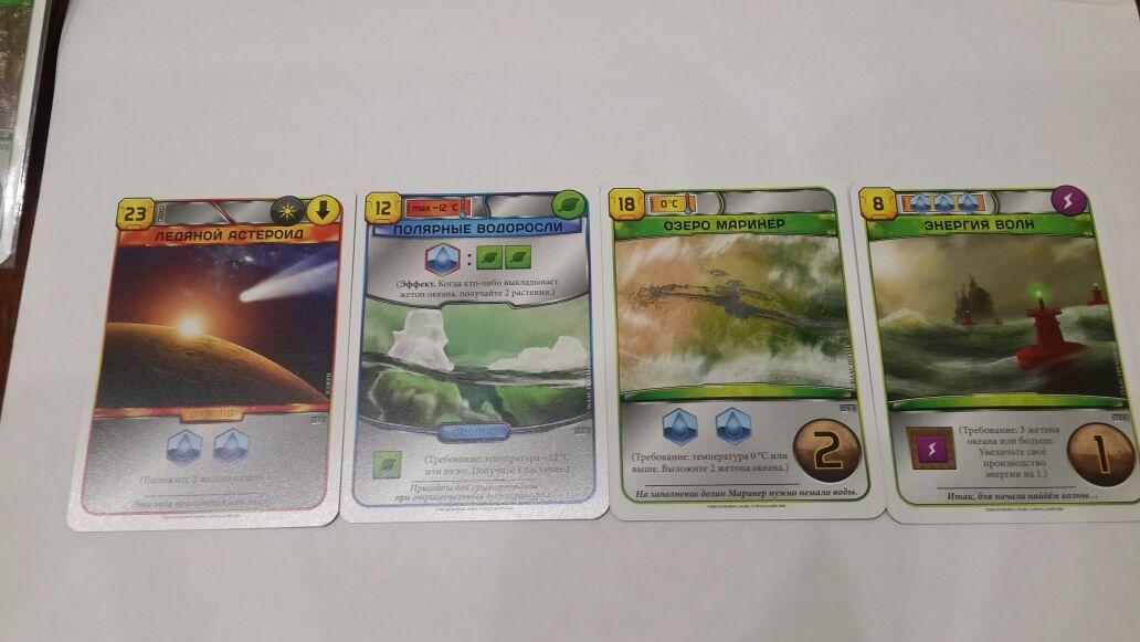Настольная игра Покорение Марса (Terraforming Mars)