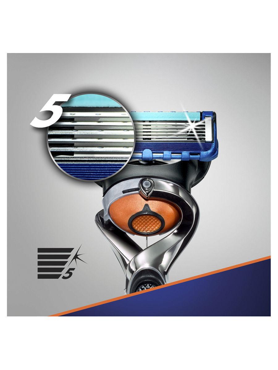 Бритвенный станок Gillette Fusion ProGlide Flexball c 1 кассетой