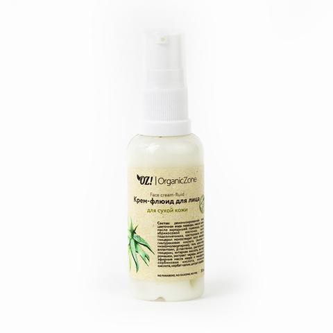 Крем-флюид для сухой кожи | 50 мл | Organic Zone