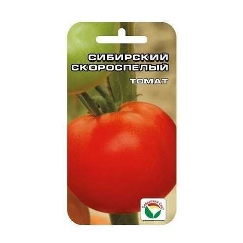 Сибирский скороспелый 20шт томат (Сиб сад)