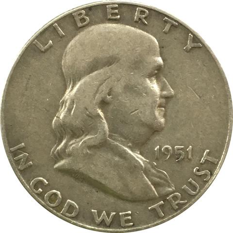 50 центов 1951 года. США. Без монетного двора. Франклин