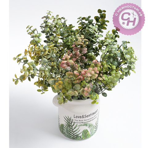 Искусственная зелень Травка, букет 35 см.