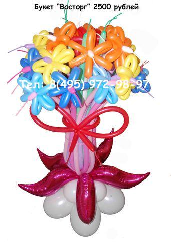 Букет Восторг  в подарок девушке 25 цветочков из воздушных шариков