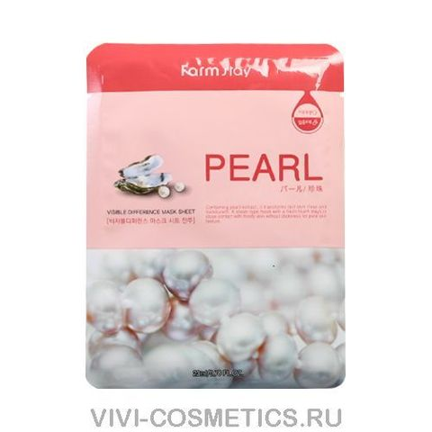 Маска для лица  -   Жемчуг   FarmStay VISIBLE DIFFERENCE MASK SHEET PEARL