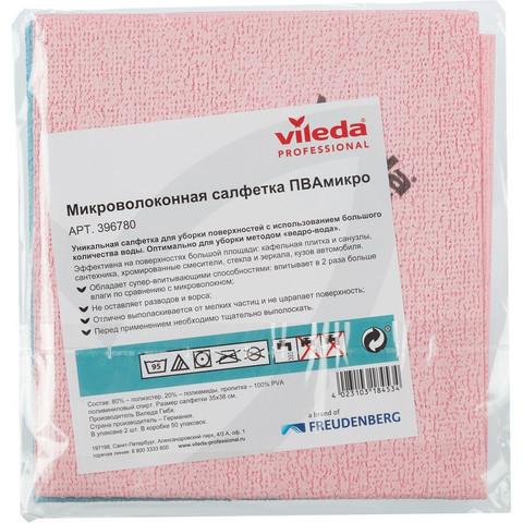 Салфетки хозяйственные Vileda Professional ПВАмикро микроволокно/ПВА покрытие 38x35 см 2 штуки в упаковке синий/красный (арт. производителя 526471)