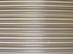 Жаккард Sercan stripe 7796 3703 beige (Серкан страйп бейж)