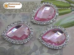 Камень-капля в стразовом обрамлении розовый (10 шт)