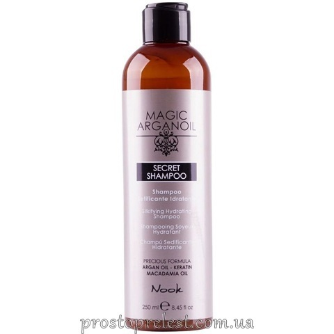 Nook Magic Arganoil Secret Shampoo — Зволожуючий шампунь