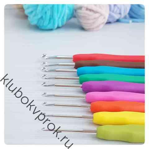 Крючок алюминиевый Maxwell Colors c резиновой ручкой № 2,5