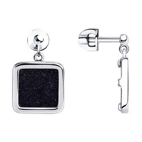 94023512 - Серьги из серебра с квадратными подвесками с авантюринами