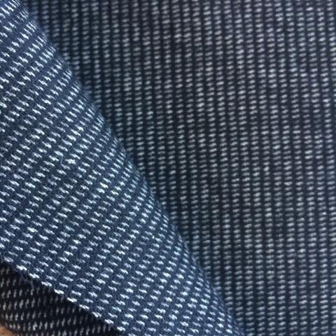японская шерсть