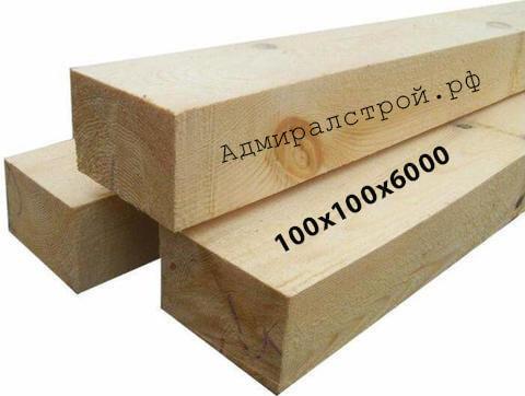 Брус из лиственницы обрезной 1-й сорт 100х100х6000 мм