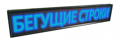 LED бегущая строка 100х20 синяя