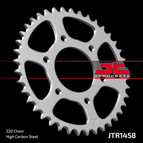 Звезда JTR1458.40