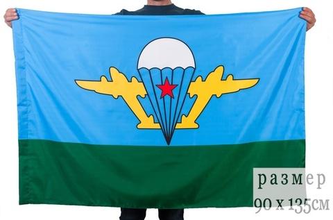 Купить Флаг ВДВ СССР Большой
